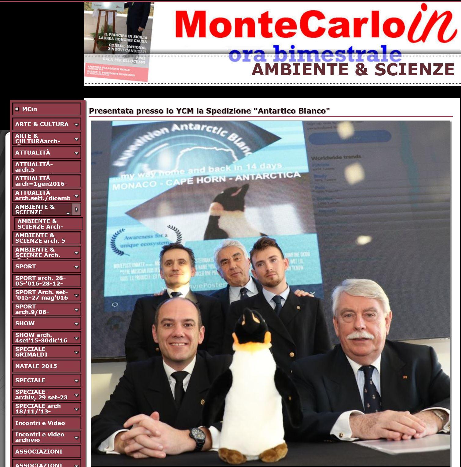 trace monte carlo 2018